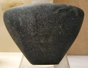 granite_vase