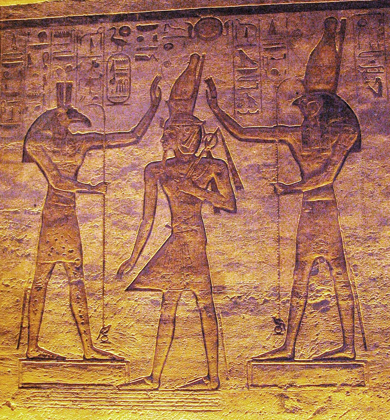 egyptian gods The existence of ancient ruins in the locality of mikro elos (small marsh) of  brexiza has been noted by early travelers, who also refer to the area as nissi ( island.