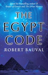 egypt_code_book_cover