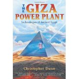 Giza_power_plant_book_cover